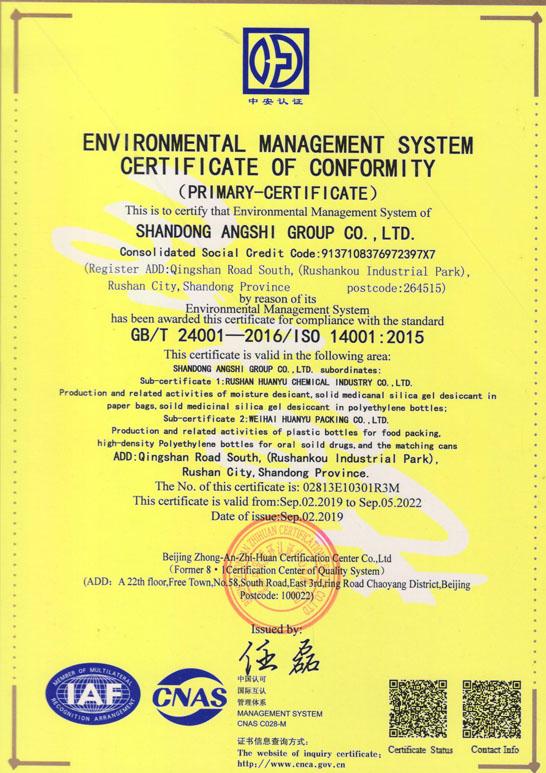 bob软件苹果版集团 环境管理认证