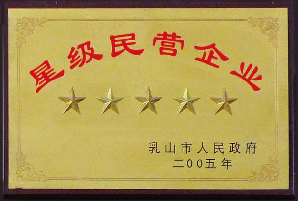 星(xing)�(ji)民�I企�I