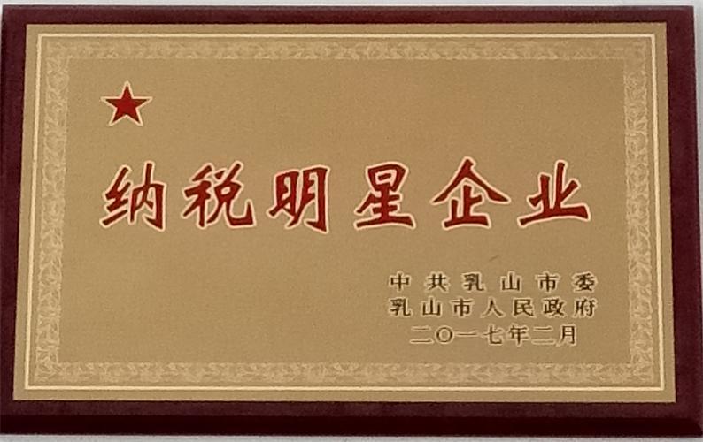 �{(na)�明星(xing)企�I