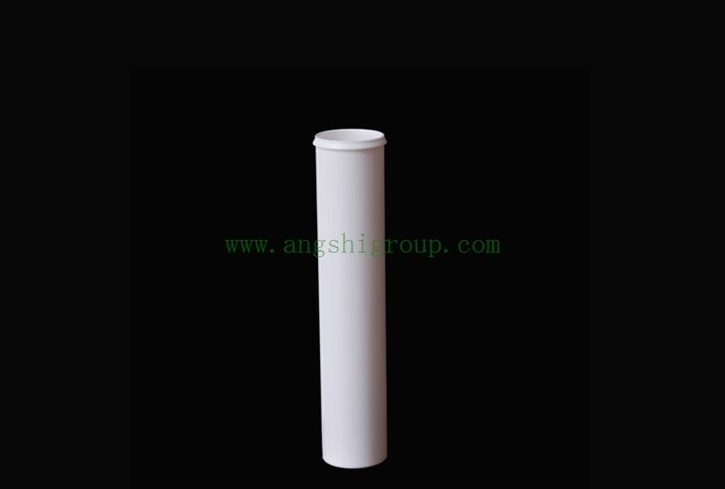 聚丙烯瓶 133mm