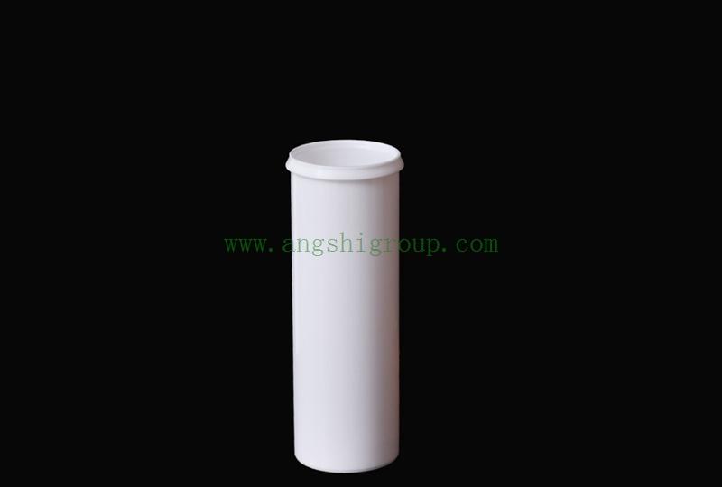 聚丙烯瓶 98mm